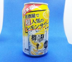 樽ハイ倶楽部レモンサワー_ic