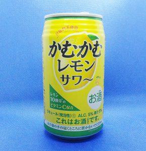 かむかむレモンサワー_ic