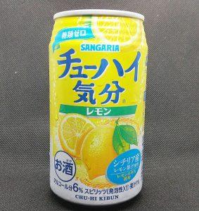 チューハイ気分レモン _ic