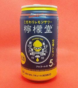 檸檬堂 定番レモン_ic