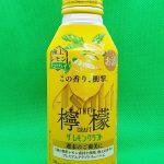 ザ・レモンクラフト極上レモン_ic