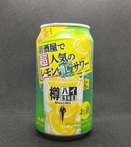 樽ハイ倶楽部 レモンマシマシサワー_ic
