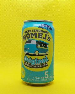 ノメルズ ハードレモネード オリジナル_ic