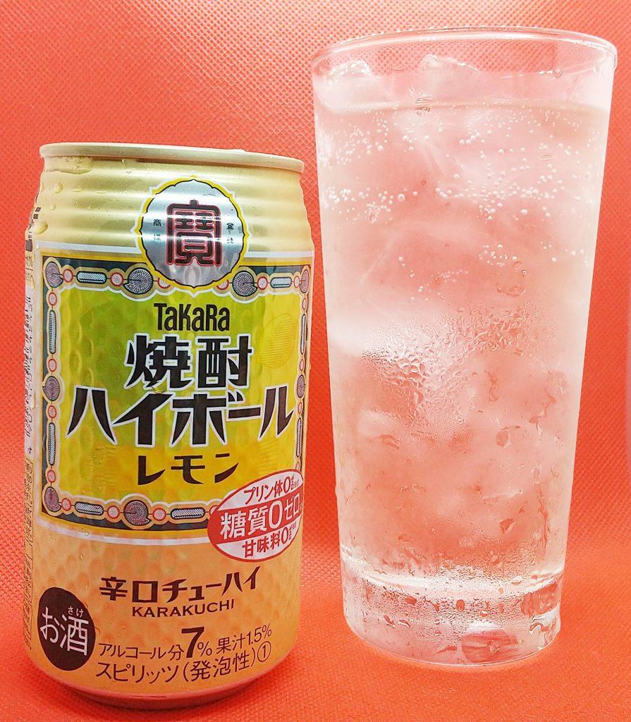 焼酎ハイボールレモン