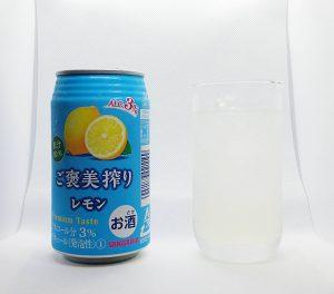 ご褒美搾りレモン_ic