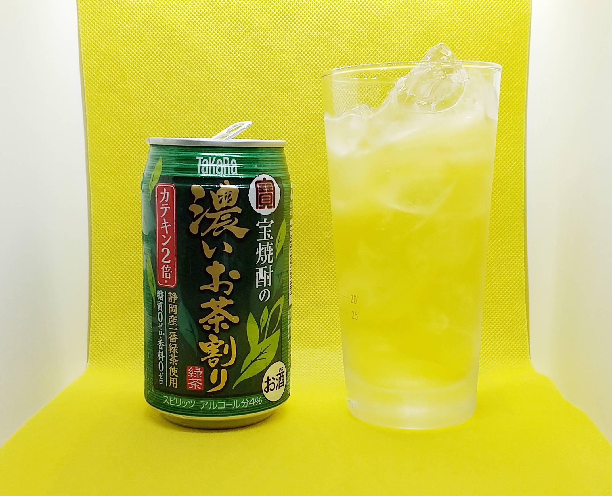 濃い緑茶割り