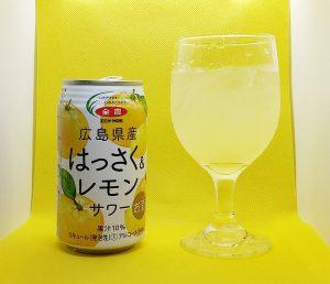 広島県産はっさく&レモンサワー_ic