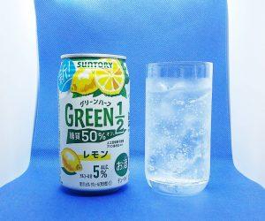 GREEN1/2(グリーンハーフ)レモン_ic