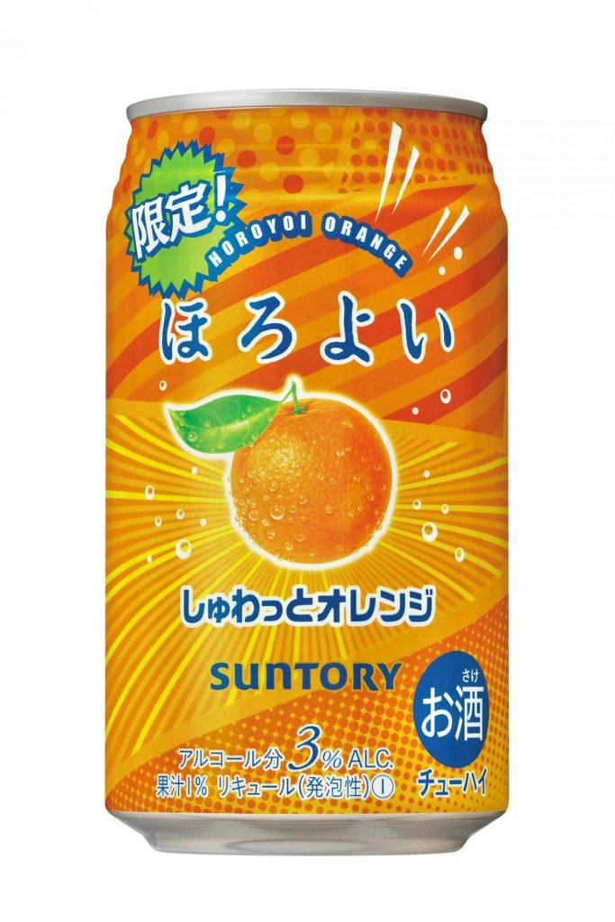 ほろよい しゅわっとオレンジ
